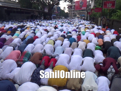 Mangaluru: Eid-ul-Fitr celebrated with fervour