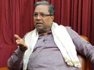 25 ವರ್ಷಗಳ ಹಳೆಯ ಭೂ ಪ್ರಕರಣಕ್ಕೆ ಮರುಜೀವ, ಸಿದ್ದರಾಮಯ್ಯ ವಿರುದ್ಧ ಎಫ್ಐಆರ್'ಗೆ ಕೋರ್ಟ್ ಆದೇಶ