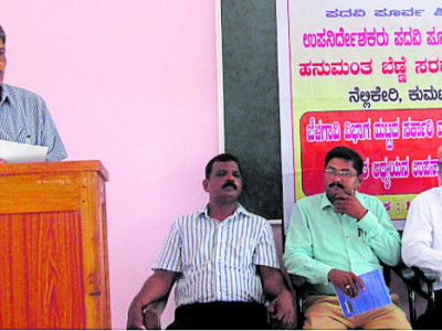 Kumta: Need to adopt NCERT model to teach commerce stressed