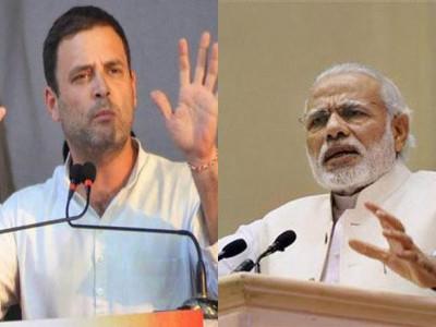 آئندہ لوک سبھا الیکشن مودی بنام بھارت ہوگا : کانگریس