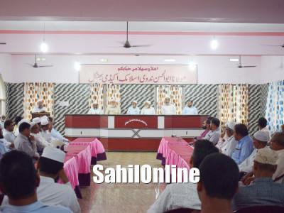 Fitra Committee hosts Eidmilan program, Bhatkal