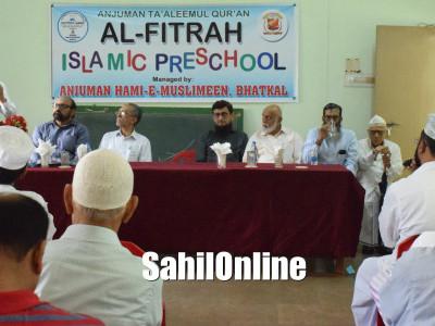 Al-Fitrah Islamic Pre-school inaugurated in Bhatkal