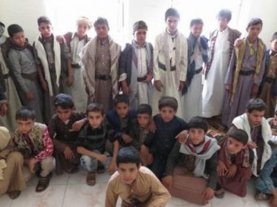 شاہ سلمان ریلیف مرکز کے زیراہتمام جنگ سے متاثر80 یمنی بچوں کی بحالی