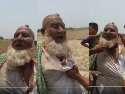 گؤ کشی کے نام پر ایک اور مسلمان کا قتل: خوفناک ویڈیووائرل،65سالہ معمر شخص کو بے رحمی سے پیٹتے ہوئے نظر آرہے ہیں گؤ اتنگی، 5دن میں صرف 2/افراد گرفتار