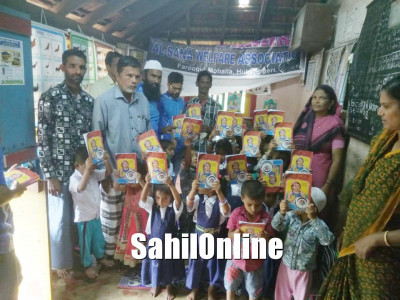 Kumta: Al-Sana Welfare Association distributes notebooks to Anganwadi students