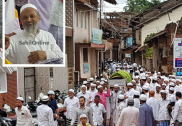 Revered Bhatkali scholar and a prominent face of the Tableegi Jamaat, Moulana Gazali passes away