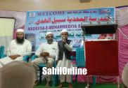 Kumta Muslim Association conducts 'Salana Jalsa' of Madrasa-e-Muhammadia