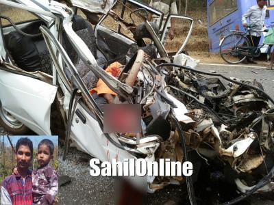 سرسی میں بس اور کار کی خطرناک ٹکر؛ کار پر سوار باپ اور بیٹا دونوں چل بسے؛ کار کے پرخچے اُڑ گئے