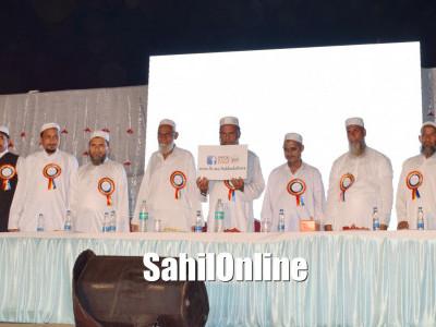 Al-Attar Sports Center organize Hamdiya-O-Naatiya competition in Attar Mohallah, Bhatkal