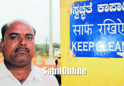 Kumta businessman adopts station to ensure its sanitary upkeep