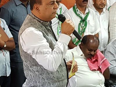 راجیہ سبھا انتخابات میں بی ایم فاروق کے حق میں ووٹ دینے جے ڈی ایس کے سبھی ارکان کو وہپ جاری