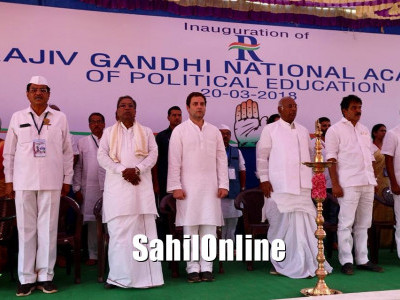 National Academy of Political Education inaugrated at Udupi by AICC president Rahul Gandhi