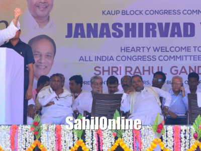 All India Congress Committee (AICC) president Rahul Gandhi kick off 'Janashirvad Yatra' in Udupi