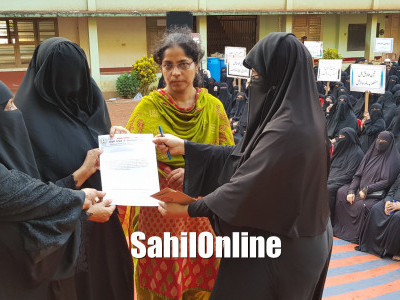 طلاق ثلاثہ بل کے خلاف بھٹکل میں خواتین کا احتجاج؛ کہا،شریعت اسلامی میں مداخلت کسی حال میں منظور نہیں