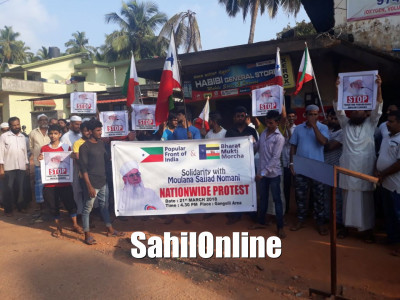 PFI Gangolli unit staged protest demanding withdrawal of various allegations made against Maulana Sajjad Nomani