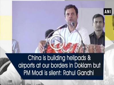 چین کی مداخلت اور مودی کی خاموشی پر راہول نے پھر سادھا نشانہ؛ کہا،چین ہماری سرحدوں پر ہیلی پیڈس اور ایرپورٹس تعمیر کررہا ہے