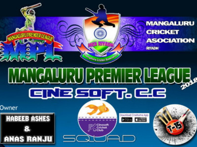 Mangaluru Premier League cricket tourney to kick-off from 30 March in Riyadh