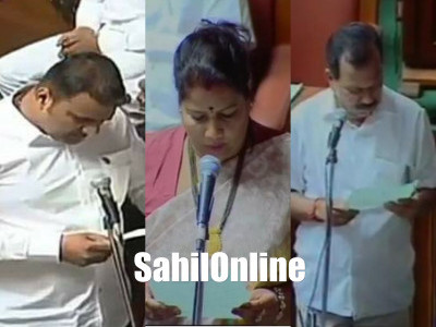 New Karnataka assembly session begins, MLAs take oath