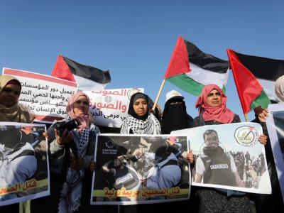 بے گناہ فلسطینیوں کے قتل عام کی تحقیقات کے لیے تحقیقاتی کمیشن قائم