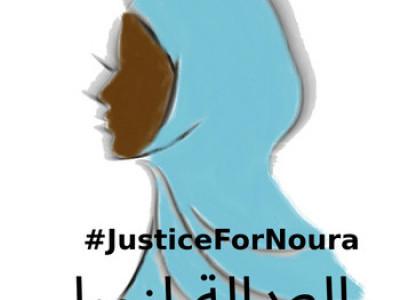 اقوام متحدہ  کی سوڈان میں خاتون کی سزائے موت کی شدید مذمت