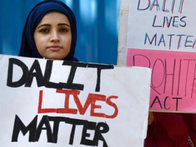گجرات:راجکوٹ میں دلت قتل کا معاملہ، قومی انسانی حقوق نے مانگا ریاستی حکومت سے جواب
