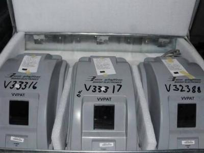 بی جے پی لیڈر کے گھر سے 80وی وی پیاٹ مشینیں برآمد، ریاست کے انتخابی عمل پر شکوک کا اظہار