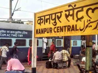 اترپردیش:ملک کے 10آلودہ ریلوے اسٹیشن میں کانپور سینٹرل کا نام ٹاپ پر