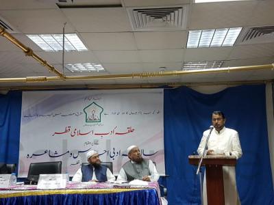 قطر حلقہ ادب اسلامی کے زیراہتمام ڈاکٹر شاہ رشاد عثمانی کی صدارت میں نعتیہ اجلاس ومشاعرہ کا انعقاد