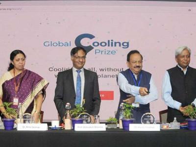 کْولنگ ٹیکنالوجی میں اہم اختراعات کے تین ملین امریکی ڈالر انعام کا اعلان