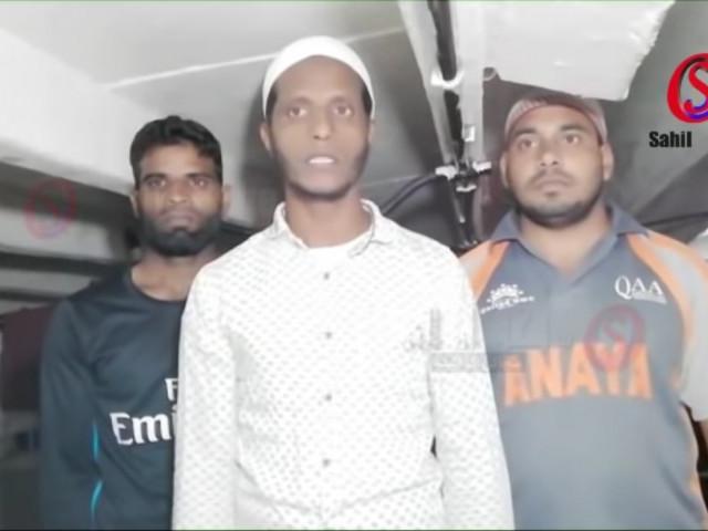 Stranded Uttar Kannada fishermen in Iran send new video clip seeking help from MEA