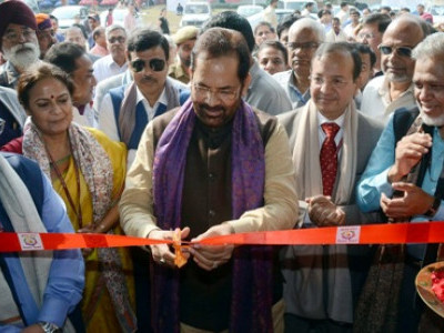 مختارعباس نقوی نے کیا ہندوستان کے بین الاقوامی تجارتی میلے میں ہنر ہاٹ کا افتتاح