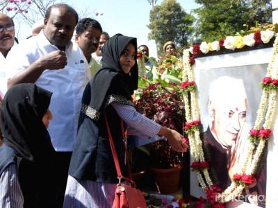 ٹیپوجینتی منسوخ کرنے کی کوئی تجویز نہیں ہے جواہر لال نہروکی جنم دن تقریب سے وزیراعلیٰ کااظہار خیال