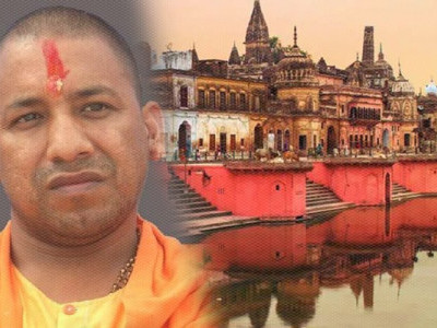 بی جے پی کا اعلان، یوگی حکومت میں ہی بنے گا ایودھیا میں رام مندر