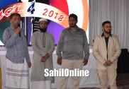 بھٹکل مسلم یوتھ فیڈریشن کے زیراہتمام 28 نومبر سے شروع ہورہا ہے ٹی ٹوینٹی کا شاندار BCL کرکٹ ٹورنامنٹ
