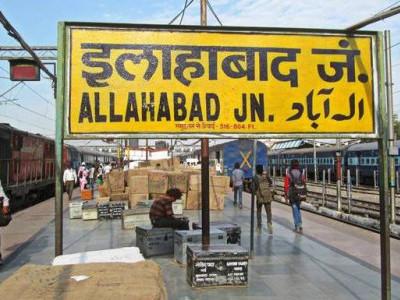 ہندو قوم پرست حامیوں کو خوش کرنے کے لئے نریندر مودی کی حکمراں جماعت بھارتیہ جنتا پارٹی کی نئی لہر بی جے پی حکومت میں ''اسلامی'' ناموں کے خلاف جنگ