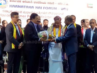 Karnataka NRI forum UAE honoured former Prime Minister of India Deve Gowda in Dubai