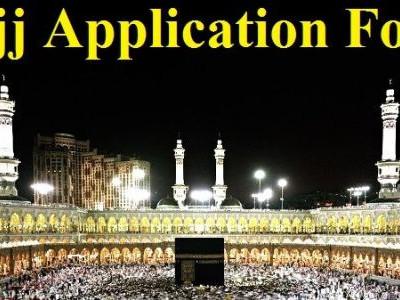 حج درخواست داخل کرنے کی تاریخ 12 دسمبر تک بڑھادی گئی