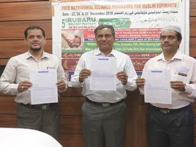 مسلم سماج میں شادیوں کو آسان بنانے کی کوشش ، بنگلورو میں 23 نومبر سے شروع ہوگا مفت روبرو پروگرام