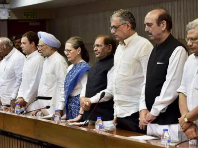 بی جے پی کے لیے کٹھن ہوتی ڈگر :انتخابی ریاستوں کے ووٹروں کو پیغام دے گی اپوزیشن کی آل پارٹی میٹنگ