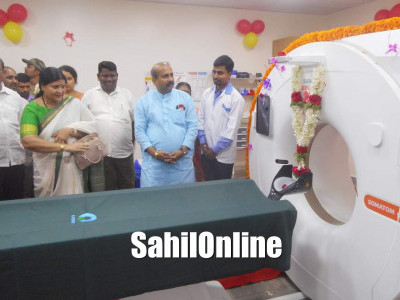 Udupi District In-charge Minister Jayamala inaugurated Ayush Clinic and MRI centre at district hospital