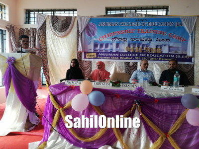 Citizenship qualities stressed in Two day Anjuman training camp