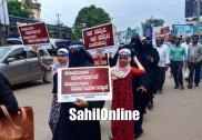 منگلورو: ایس آئی اؤ ریاستی کیڈرکونیشن : عوام کو بھلائی سے متعارف کرنے 'بصیرت افروز کل کے لئے' کارواں کا آغاز: ایس آئی اؤ کے ریاستی سرپرست اطہر اللہ شریف نے کیا افتتاح