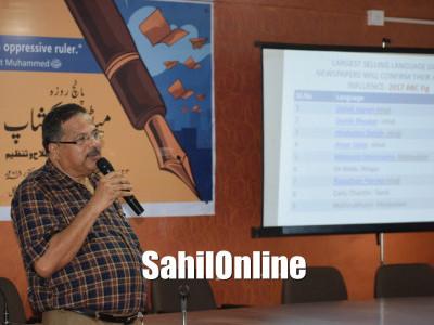 Journalism workshop - Third sesssion - Language Journalism - Dr. K. Puttaswamy