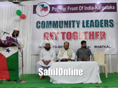 Bhatkal: PFI organizers a get together for community leader