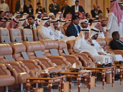 سعودی عرب میں اقتصادی کانفرنس شروع