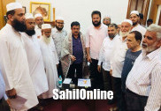 Murdeshwar Jamaat delegates meet Minister Zameer Ahmed Khan in Bengaluru with various demands