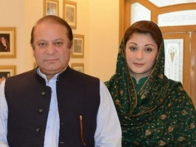 Nawaz Sharif, daughter granted parole to attend Begum Kulsoom's funeral