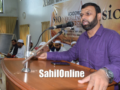 SIO organizes 'Excellence Award-2k18' in Bhatkal