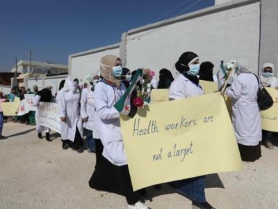 ادلب میں ڈاکٹروں اور نرسوں کی ریلی