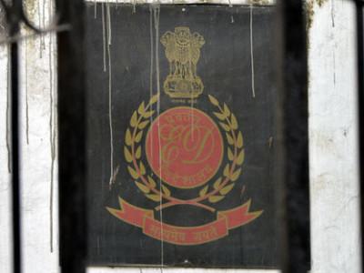 ED files money laundering case against Karnataka minister Shivakumar